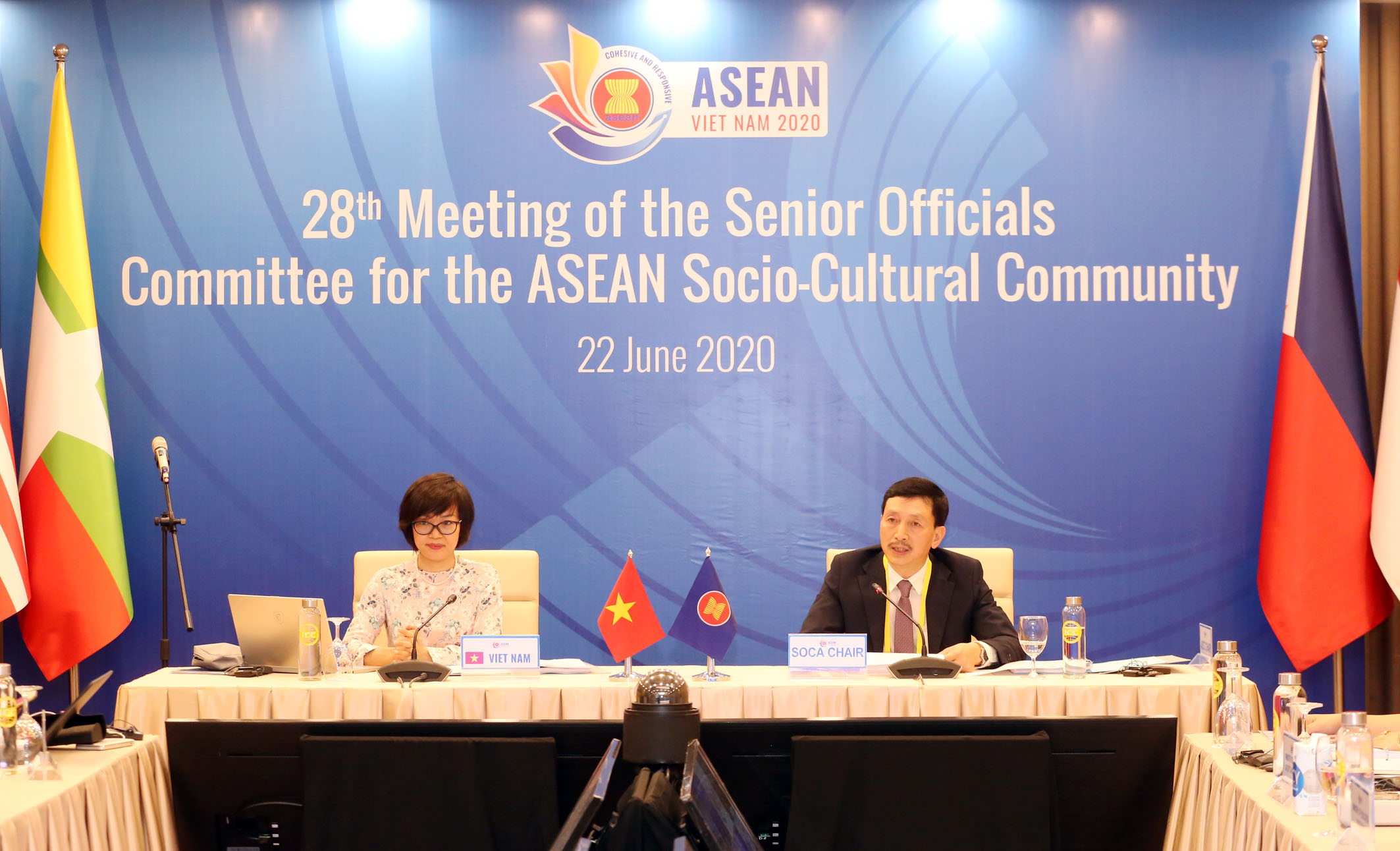 Online meeting of senior officials for Socio-Cultural Community
